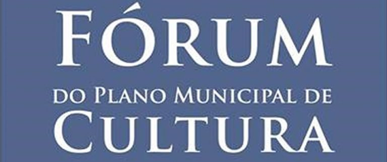Fórum do Plano Municipal de Cultura acontece na próxima semana