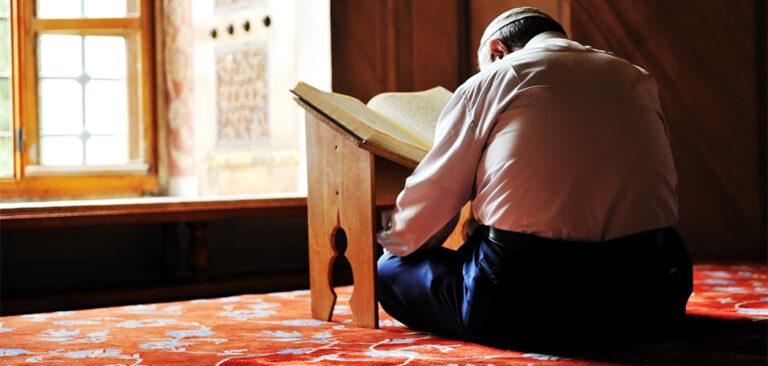 Ramadã 2021: o que significa esse mês santo