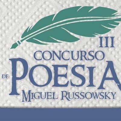 Mais informações no telefone 3521-2827 ou na Casa da Cultura Rogério Sganzerla