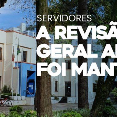 Com a determinação do TCE/SC, os servidores públicos de Joaçaba não receberiam a revisão geral a partir de julho e teriam seus salários reduzidos