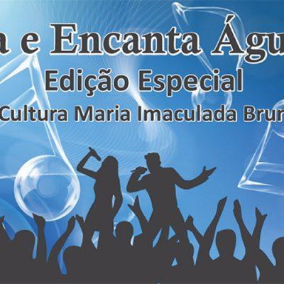 O concurso é destinado a cantores amadores, sendo que podem inscrever-se somente moradores de Água Doce
